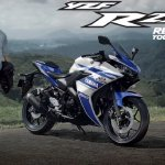 Yamaha R25 tagline Revs your ego