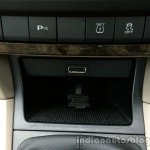 2014 Skoda Yeti USB Socket review