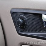2014 Skoda Yeti mirror adjustment knob review