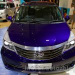 Daihatsu Xenia Indigo front at the 2014 Indonesia International Motor Show