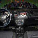 Honda Brio Modulo interior at the CAMPI 2014