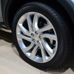 Land Rover Discovery Sport wheel at the 2014 Paris Motor Show