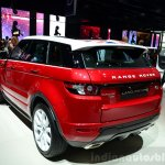 Range Rover Evoque SW1 at the 2014 Paris Motor Show