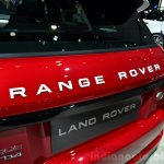 Range Rover Evoque SW1 tailgate at the 2014 Paris Motor Show