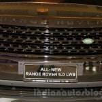 Range Rover LWB at the 2014 Indonesia International Motor Show