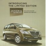 Toyota Innova Limited Edition Brochure 1