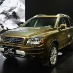 Volvo XC Classic China launch front