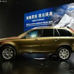 Volvo XC Classic China launch side