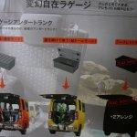Daihatsu 1BOX boot leaked