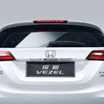 Honda Vezel China rear