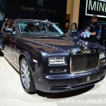 Rolls-Royce Phantom Metropolitan Collection at the 2014 Paris Motor Show