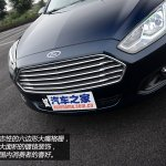 2015 Ford Escort China front fascia