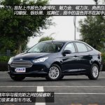 2015 Ford Escort China front three quarter