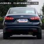 2015 Ford Escort China rear