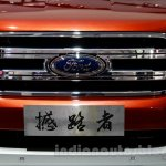 2015 Ford Everest grille at 2014 Guangzhou Auto Show