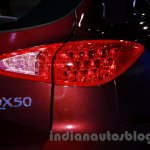 2015 Infiniti QX50 taillight at the Guangzhou Auto Show 2014