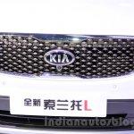 2015 Kia Sorento L grille at Guangzhou Auto Show 2014