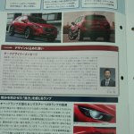 2015 Mazda CX-5 facelift leaked brochure