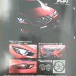 2015 Mazda CX-5 facelift leaked