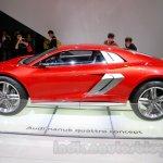 Audi Nanuk Concept side at 2014 Guangzhou Auto Show