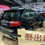 Foton Sauvana LX accessorized rear three quarters at the 2014 Guangzhou Auto Show