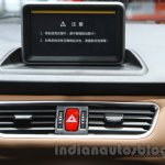 Haval H1 screen at 2014 Guangzhou Auto Show