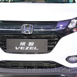 Honda Vezel grille at the Guangzhou Auto Show 2014