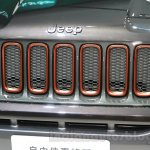 Jeep Renegade Apollo Edition grille at 2014 Guangzhou Auto Show
