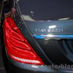 Mercedes-Maybach S600 badge at the 2014 Guangzhou Auto Show