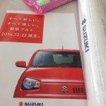 New Suzuki Alto JDM headlight