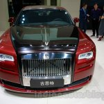 Rolls Royce Ghost Carbon Edition front at 2014 Guangzhou Auto Show