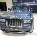 Rolls Royce Phantom Metropolitan front at 2014 Guangzhou Auto Show