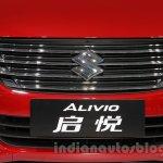 Suzuki Alivio grille at 2014 Guangzhou Auto Show