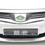 Toyota Ranz EV grille at the 2014 Guangzhou Motor Show