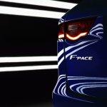 Jaguar F-Pace logo image