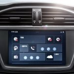 MG GS SUV infotainment screen press photograph