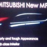 Mitsubishi new MPV teased