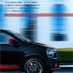 Suzuki Alto Turbo RS front end