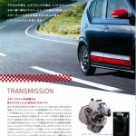 Suzuki Alto Turbo RS transmission