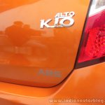 Suzuki alto-K10-badge-at-Algeria-Motor-Show