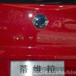 Ssangyong Tivolan badge at Auto Shanghai 2015