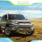 Ssangyong XAV Concept official image front three quarter