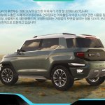 Ssangyong XAV Concept rear view official image