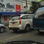Tata Aria Sporty spied Thailand