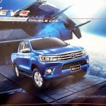 2016 Toyota Hilux Revo front Brochure