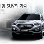 2016 Hyundai Santa Fe facelift front