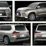 2016 Lexus LX rear and rear three quarter leaked image