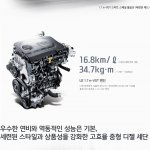 2016 Hyundai Sonata diesel front and rear three quarter press images
