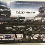2016 Toyota Fortuner accessories