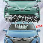 2016 Toyota Prius front rendered